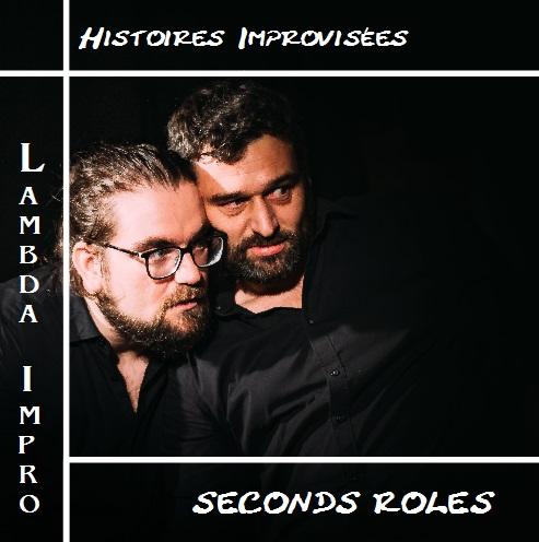 Lambda Impro